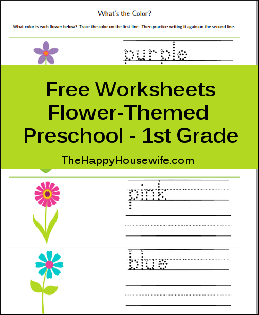 Flower Worksheets: Free Printables - The Happy Housewife™ :: Home ...