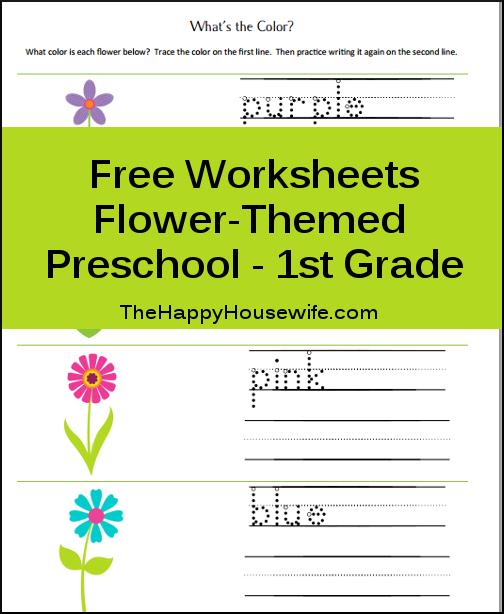Homeschool Free Printables The Happy Housewife Home Schooling – Homeschool Worksheets